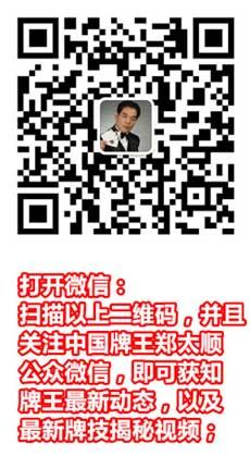 郑老师微信公众帐号